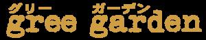 greegarden